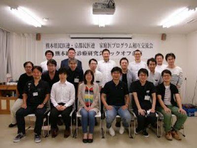 【開催報告】10月1日ポートフォリオ検討会・交流会