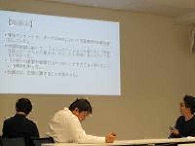 第2回総合診療研究会学術集会開催報告
